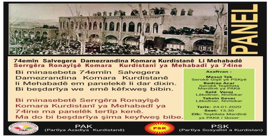 PANEL:74emîn Salvegera Damezrandina Komara Kurdistanê li Mehabadê