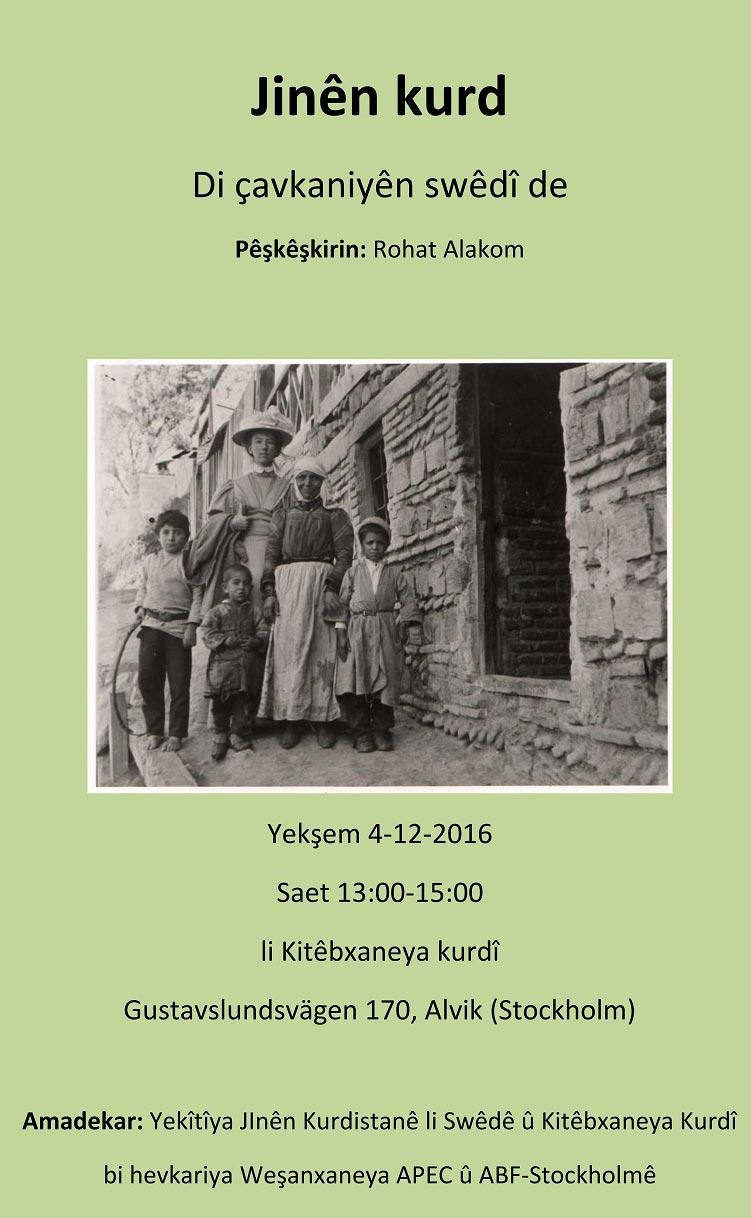Semîner: Jinên Kurd di çavkanîyên Swêdî de