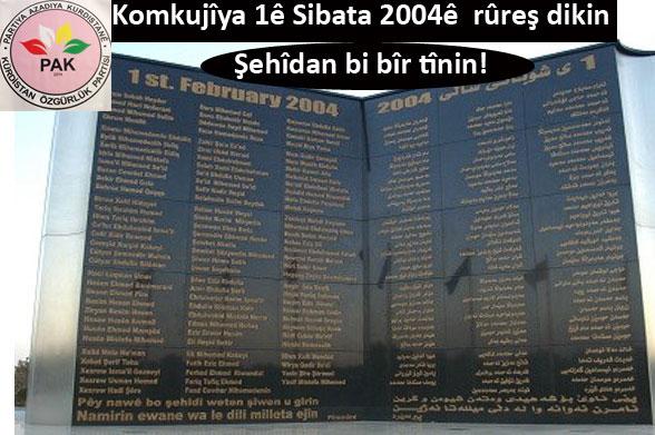 PAK komkujîya 1ê Sibata 2004ê  rûreş kir