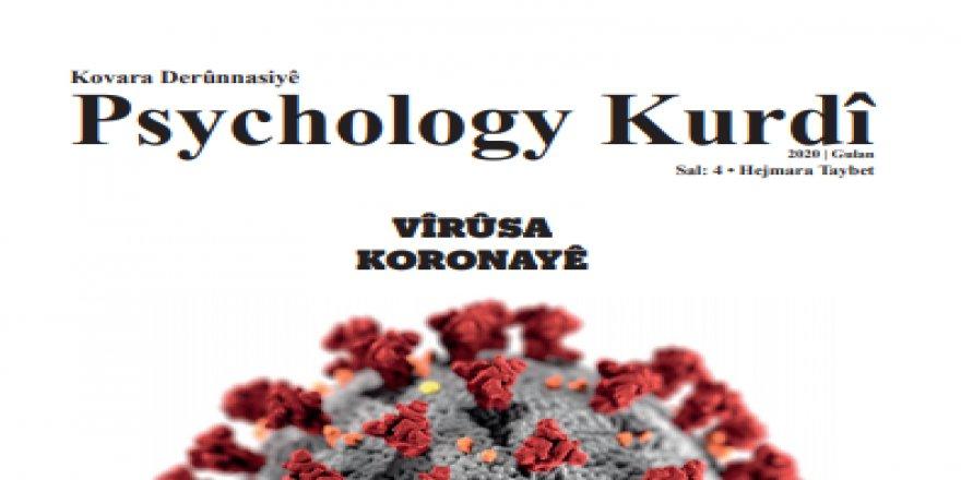 Hejmara nû ya taybet a Psychology Kurdî derket!