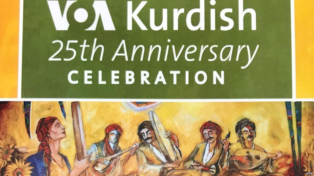 25 saliya radîyoya Kurdî ya Dengê Amerîkayê