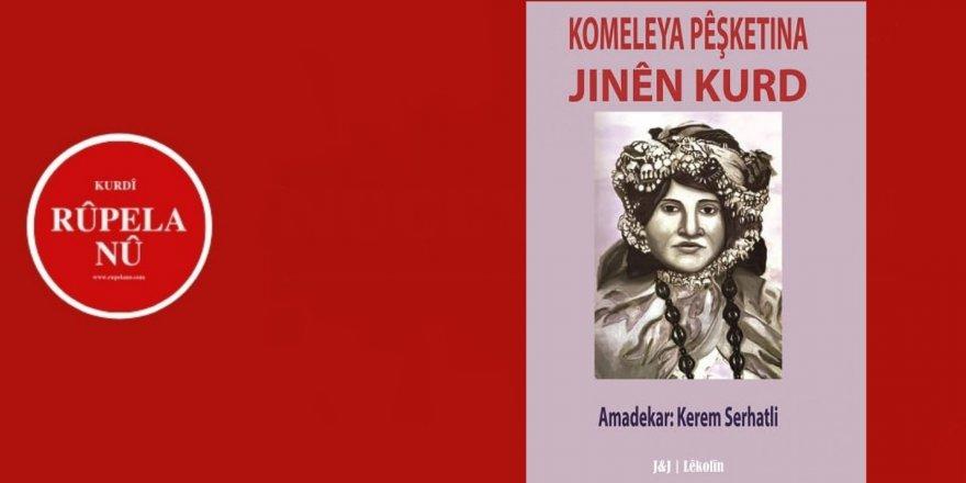 Pirtûka Komeleya Pêşketina Jinên Kurd hat belavkirin