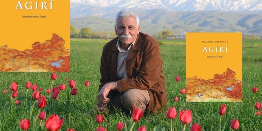 'Kurdistan benda lêkolîn û nasandinê ye'