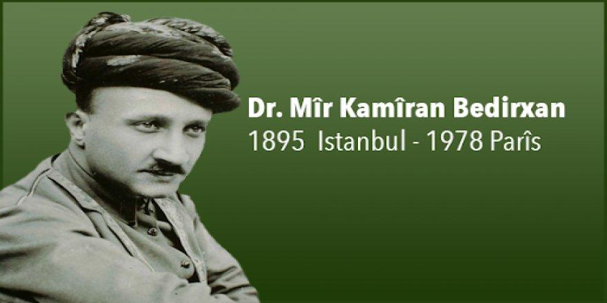 Seîd Veroj/ Kamiran Bedirxan; nûnerekî neteweyî yê kurd û pisporekî Rojhelatnas, berîya 42 salan koça dawî kir