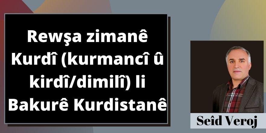 Seîd Veroj/ Rewşa zimanê Kurdî (kurmancî û kirdî/dimilî) li Bakurê Kurdistanê