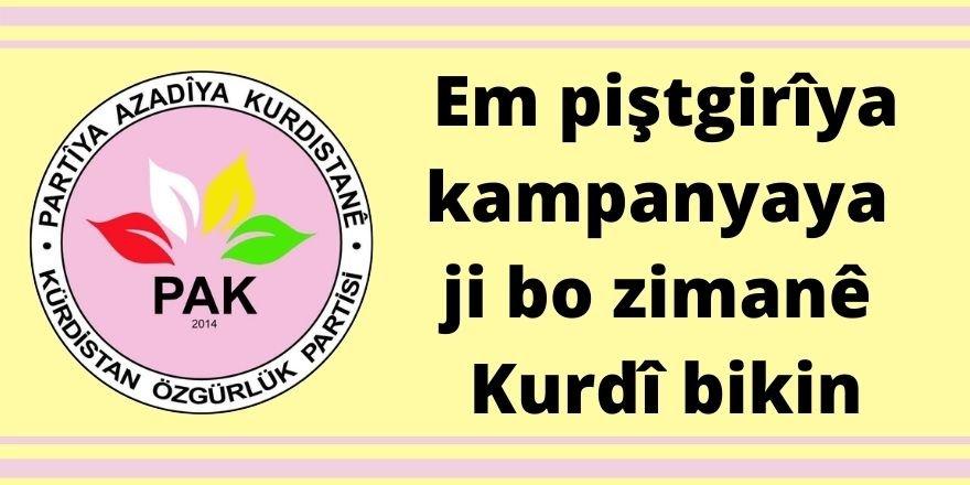 PAK: Em piştgirîya kampanyaya ji bo zimanê Kurdî bikin