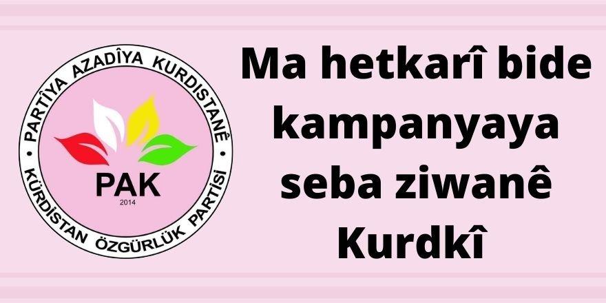 PAK:Ma hetkarî bide kampanyaya seba ziwanê Kurdkî