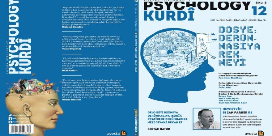 Hejmara 12an a Psychology Kurdî çap bûye
