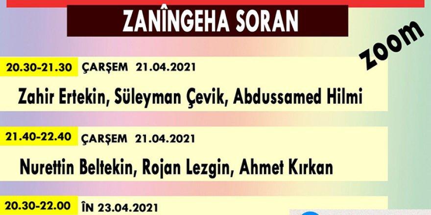 """Seîd Veroj/ Bi Rêya Online Zoomê Tevlî """"Semposyûma Navneteweyî ya Rojnamegerîya Kurdî"""" Bûm"""