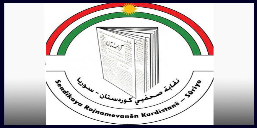 Sendîkaya Rojnamevanên Kurdistanê–Sûriye piştevaniya Kurdistan24ê dike