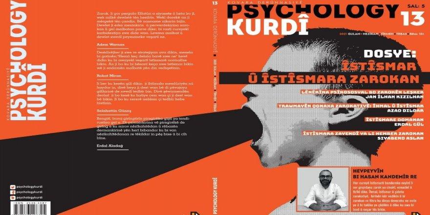 Hejmara 13an ya Kovara Derûnnasiyê Psychology Kurdî derket