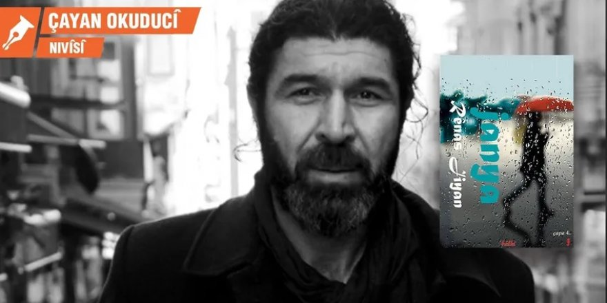 Çayan Okuducî: Şûrê Rênas Jiyan: Janya