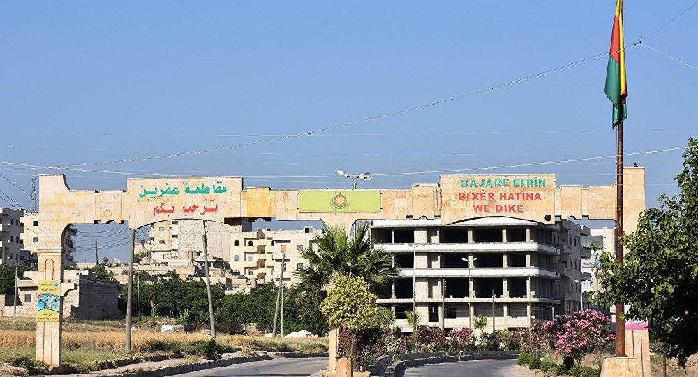 Gorran û Komele êrîşa li ser Efrînê şermezar kir