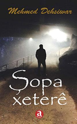 Şopa Xeterê û di karê romanê de serweriya qelemê!
