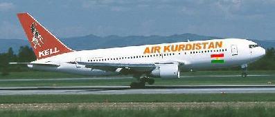 Firokexaneyên Kurdistanê bo heciyan sibê vedibin