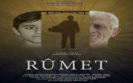 Fîlma kurdî 'Rûmet' bo Festivala Cannesê hat hilbijartin