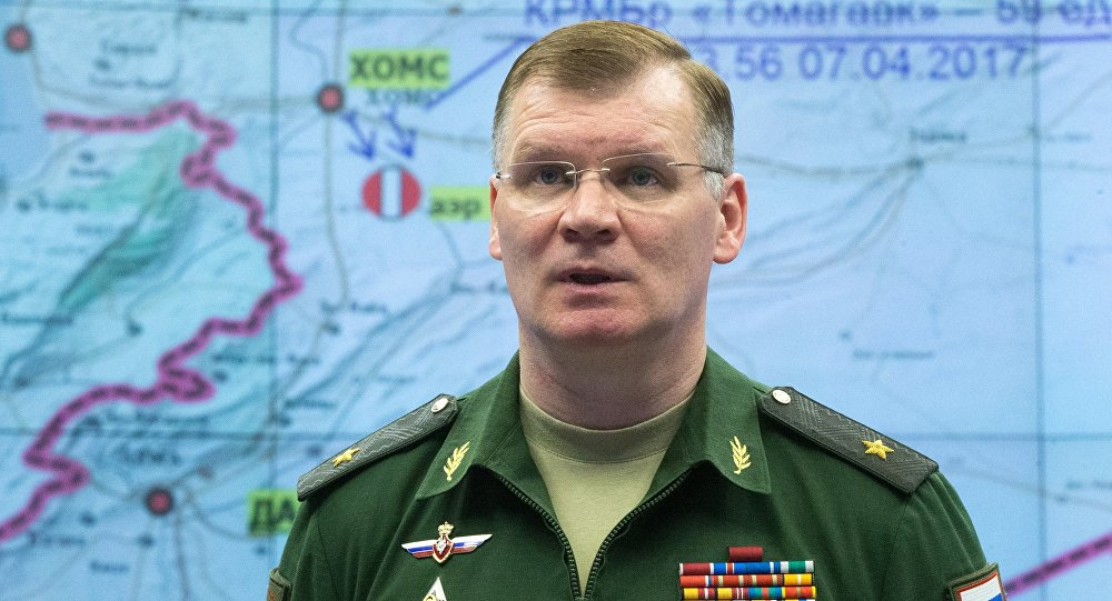 Rûsya: Amerîka li Sûriyê li hedefên ne girîng xist
