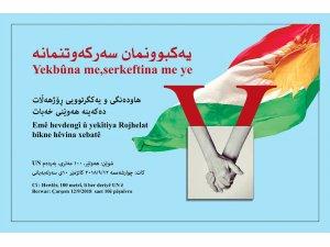 Li ber UNa li Hewlêrê Kurdistanî wê Îranê protesto bikin