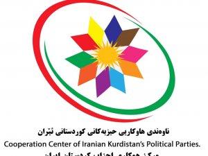 Ji Navenda Hevkariya Partiyên Kurdistana Îranê li ser egera sêdarkirina Ebdûlahpûrî daxuyanî