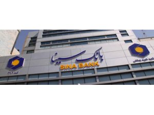 Hikûmeta Iraqê fermana girtina banke û şirketên Îranî derxist