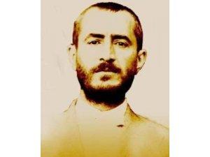 Wasiyeta Serokomarê Komara Kurdistanê Pêşewa Qazî Mihemed