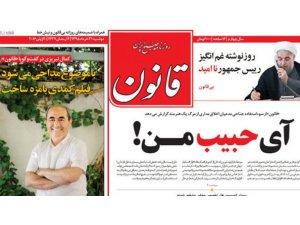 ÎRAN/ Rojnameyekê ji Esedî re got 'Mêvanê nevexwendî' hat qedexekirin