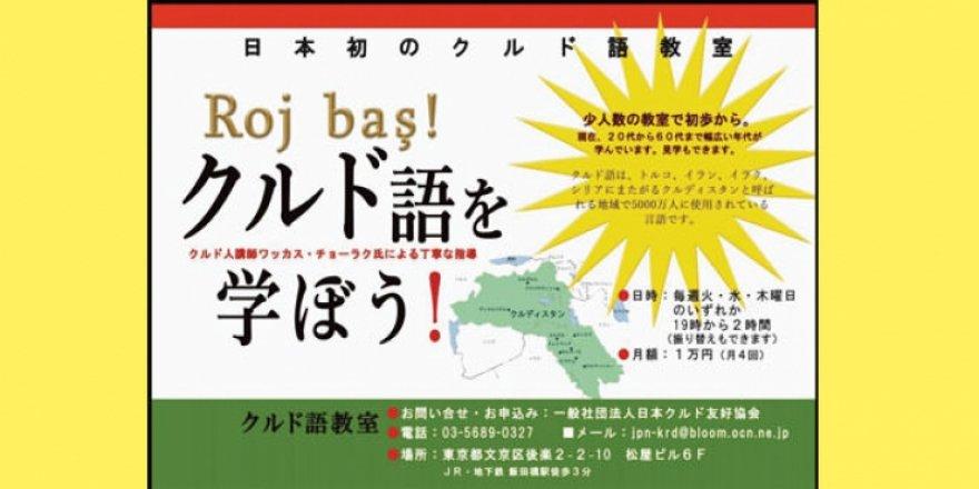 Tirkîyê hewl dide ku dersa kurdî ya li Japonyayê asteng bike!