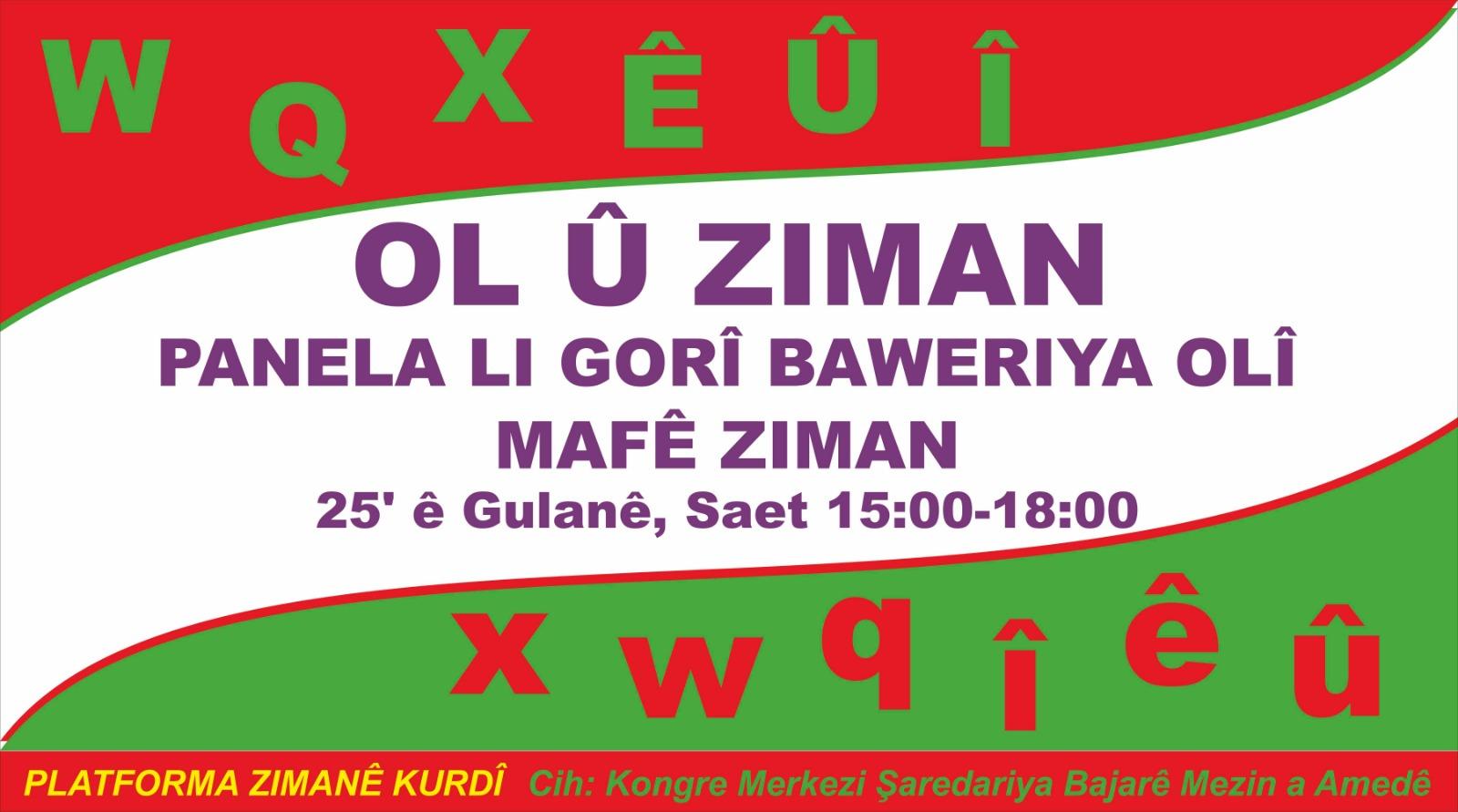Platforma Zimanê Kurdî panela 'Ol û Ziman' lidardixe