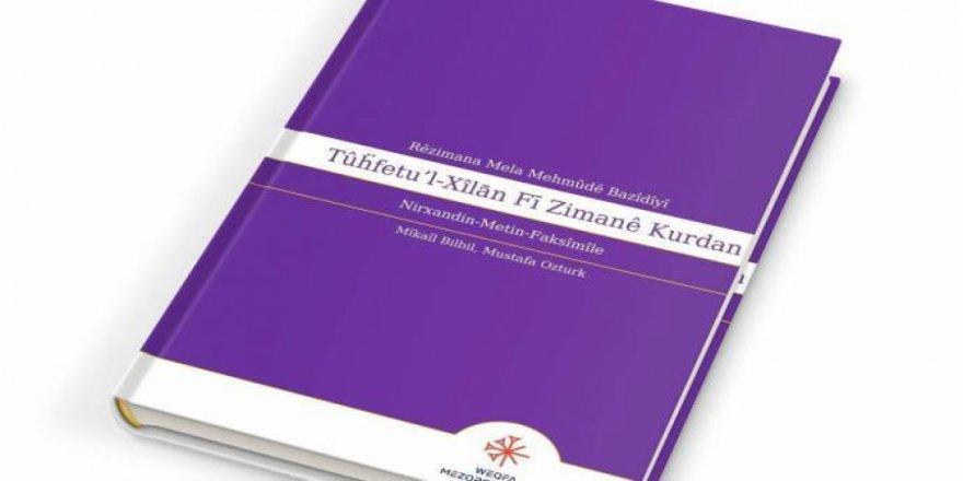 Kitêba Rêzimana Mela Mehmûdê Bazîdî hat çapkirin