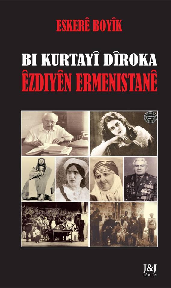 Dîroka Êzidiyên Ermenistanê