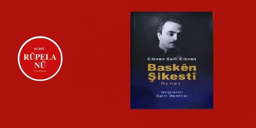 Pirtûka Baskên Şikestî ya Cibran Xelîl Cibran bi Kurdî belav bû