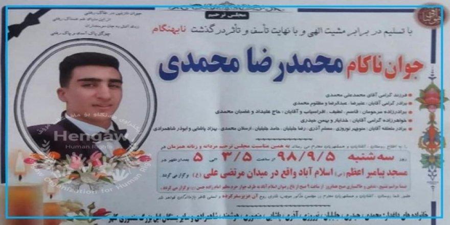 Hikûmeta Îranê termê karkerekî kurd firot malbata wî!