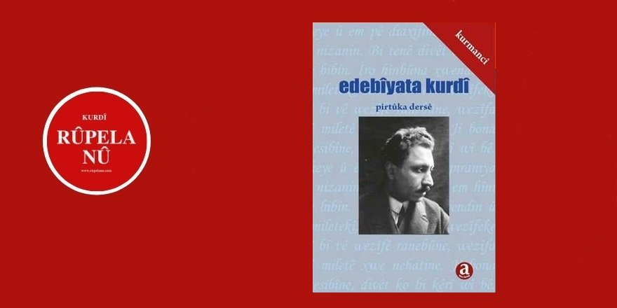 Pirtûka 'Edebîyata Kurdî' belav bû