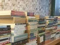 Îran destûra çapkirina pirtûkên Kurdî bi latînî nade