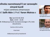 Li Kitêbxaneya Kurdî ya li Stockholmê Semîner