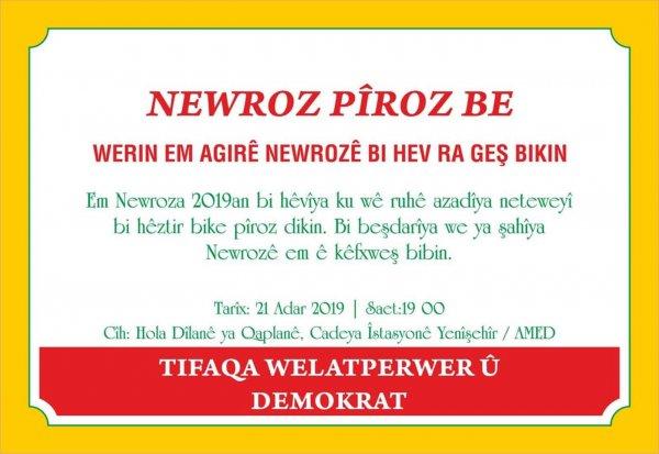newroz1.jpg