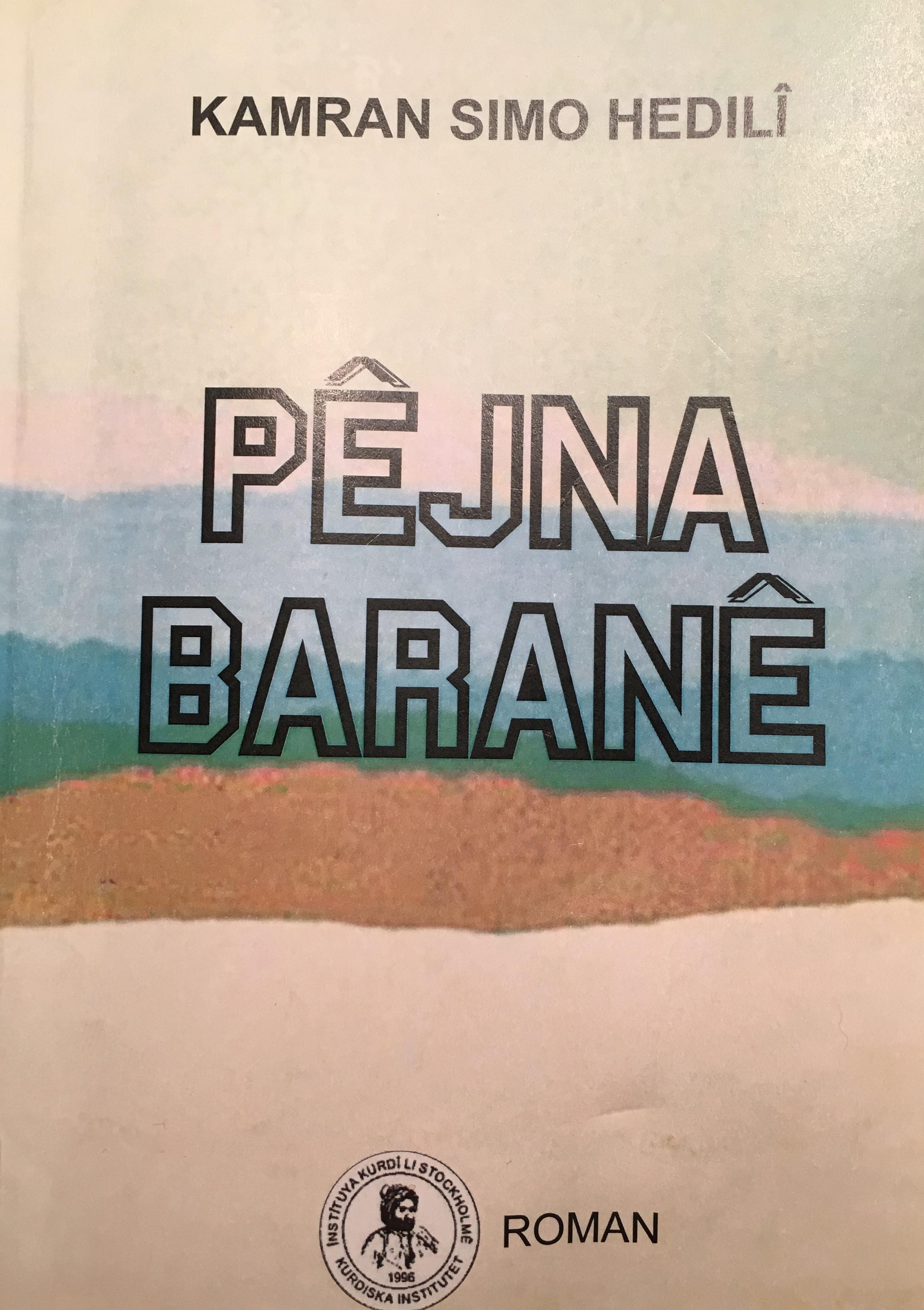 pejna-barane-2.jpg