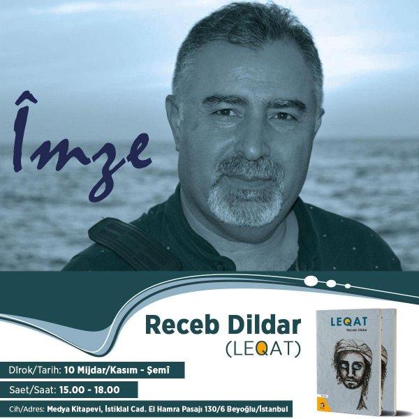 receb-dildar-001.jpg