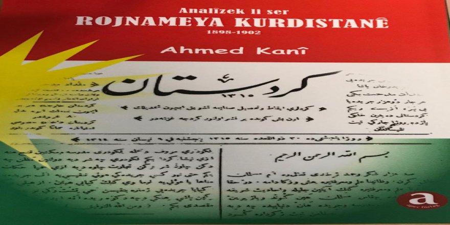 rojnameya-kurdistan2019-05-12.jpeg